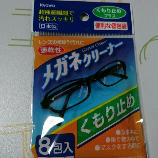 ユニチャーム 超立体マスク 100枚 | メガネ クリーナー くもり止め 8包入りの通販