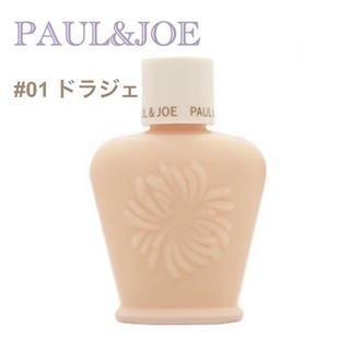 PAUL & JOE - 新品 PAUL&JOE プロテクティングファンデーションプライマー ミニ