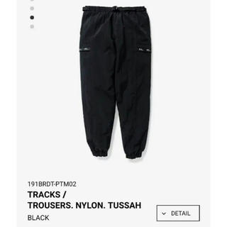 W)taps - WTAPS  TRACKS TROUSERS  19SS