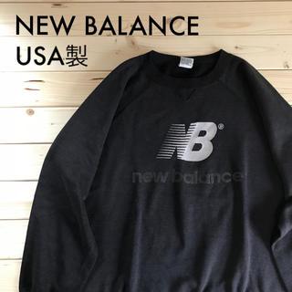 ニューバランス(New Balance)のニューバランス スウェット 90's ヴィンテージ古着(スウェット)