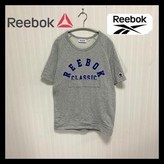 Reebok - 【美品】リーボック Reebok スウェット 半袖シャツ ビックロゴ 総柄 刺繍