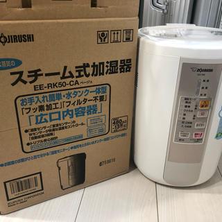 象印 - ZOJIRUSHI EE-RK50(CA)