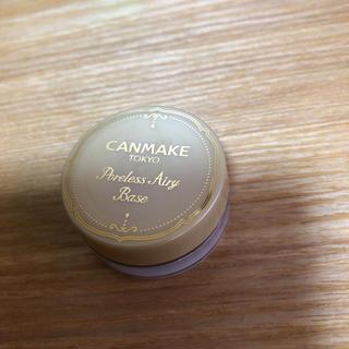 キャンメイク(CANMAKE)のキャンメイク ポアレスエアリーベース01(化粧下地)