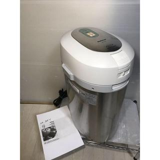 パナソニック(Panasonic)のPanasonic MS-N48 生ゴミ処理機(生ごみ処理機)