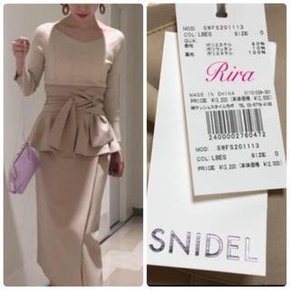 snidel - 完売色🌷新作新品🍀スナイデル リボンディテールポンチスカートサイズS