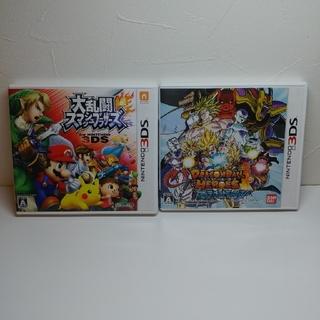 ニンテンドー3DS - 3DS 大乱闘スマッシュブラザーズ・ドラゴンボールヒーローズの2本セット