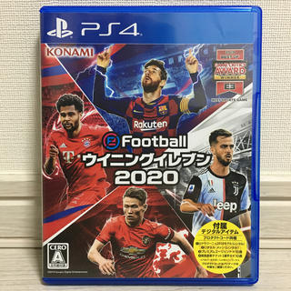 PlayStation4 - eFootball ウイニングイレブン 2020