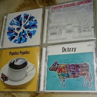 ユニゾンスクエアガーデン(UNISON SQUARE GARDEN)の美品unisonsquaregardenアルバム4枚セット(ポップス/ロック(邦楽))