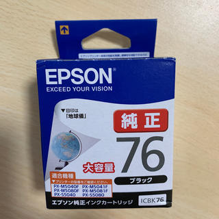 EPSON - EPSON 純正インクカートリッジ ICBK76