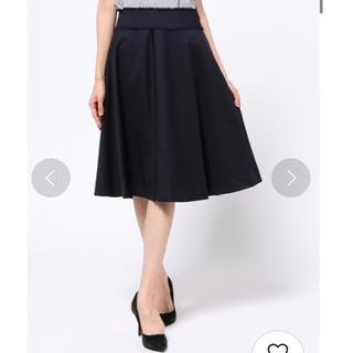 デミルクスビームス(Demi-Luxe BEAMS)のDemi-Luxe BEAMS フリンジ フレアスカート 36(ひざ丈スカート)