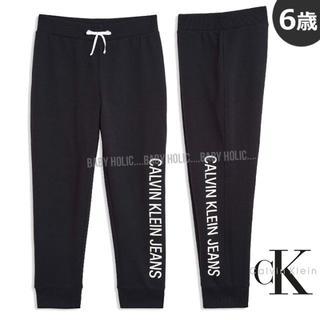 Calvin Klein - 【正規品】Calvin Klein《カルバンクライン》スウェットパンツ6歳