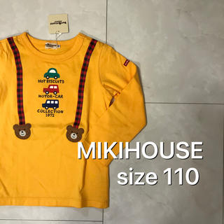 mikihouse - 《新品》MIKIHOUSE カットソー 110