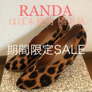 RANDA - 【期間限定SALE】ほぼ未使用 極美品 RANDA ブーティ アニマル柄