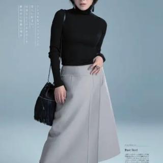 Drawer - ♡ドゥロワー 2019AWウールケヌキラップスカート  グレー 36♡
