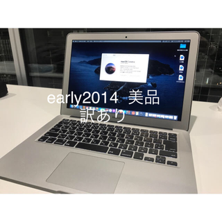 Mac (Apple) - Apple MacBook air early2014 美品 訳あり