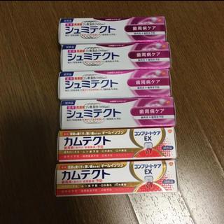新品未使用!シュミテクト 歯周病ケア 試供品4箱 カムテクト2箱