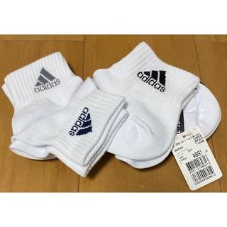 adidas - 24cm〜26cm adidas 3色組ソックス