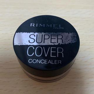 リンメル(RIMMEL)のリンメル スーパーカバーコンシーラー 002(コンシーラー)