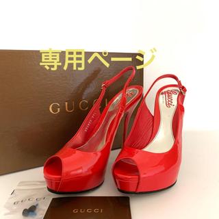 Gucci - GUCCI グッチ ハイヒール パンプス 靴