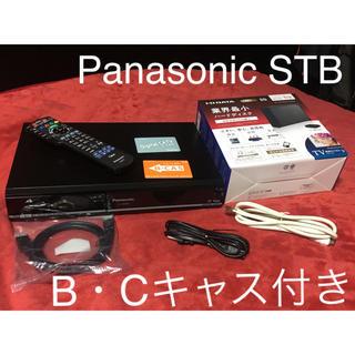Panasonic - 【3/1迄】Panasonic TZ-LT400PW 外付HDD1TB キャス付