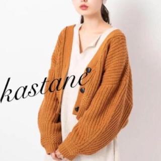 Kastane - 地柄切替カーディガン