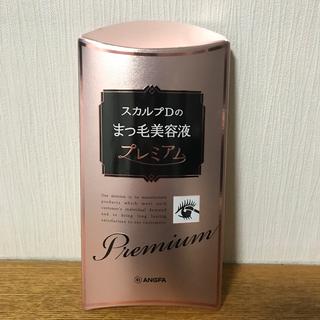 ANGFA - 【未開封】アンファー スカルプD まつ毛美容液 プレミアム