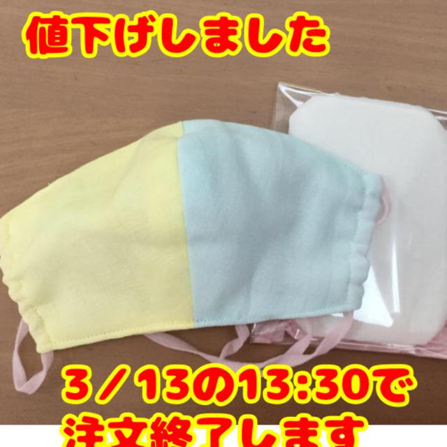 メディコム マスク 個包装 - マスク ハンドメイド 染めの淡い黄色の通販 by わくわくわくこ