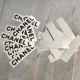 CHANEL - ロゴシール/3枚セット