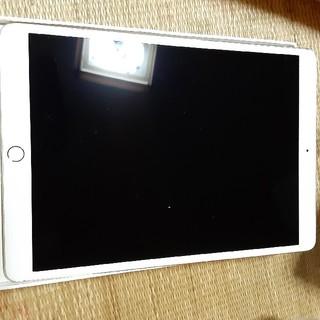 Apple - iPad pro 10.5 ゴールド ジャンク