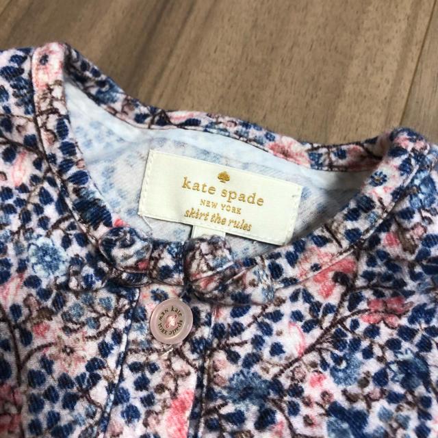 kate spade new york(ケイトスペードニューヨーク)のケイトスペード  チュニック 90 キッズ/ベビー/マタニティのキッズ服女の子用(90cm~)(Tシャツ/カットソー)の商品写真