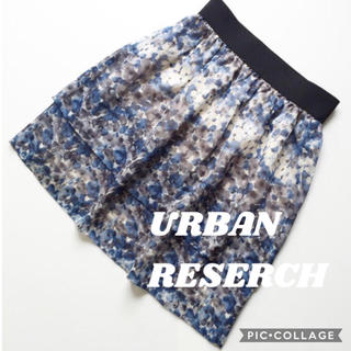 URBAN RESEARCH - アーバンリサーチ 水彩画スカート