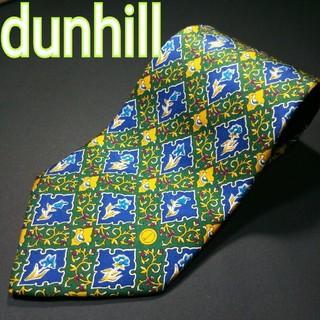 ダンヒル(Dunhill)の【極美品】 dunhill 総柄 ネクタイ グリーン 花 鳥(ネクタイ)