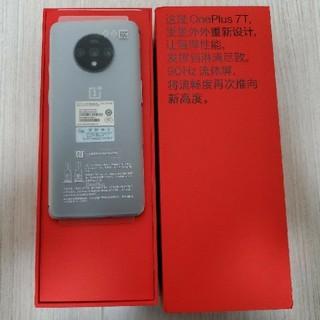 OnePlus 7T 8GB/256GB シルバー グローバルrom