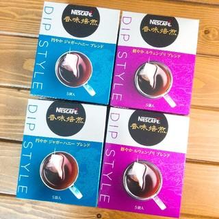 Nestle - ネスカフェ ディップスタイル 4箱20袋 ネスレ
