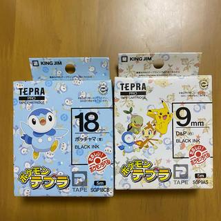 ポケモン(ポケモン)の希少 残2個のみ テプラ テープ ポケモン 未使用 2個セット(テープ/マスキングテープ)