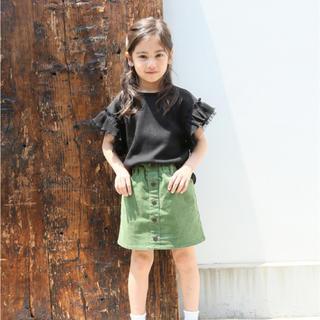 petit main - b・ROOM 【WEB限定】ワッフル地フリル袖Tシャツ ビールーム
