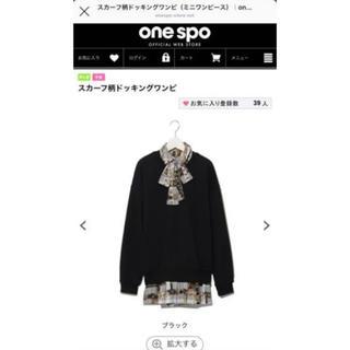 one spo - ワンスポ 【スカーフ柄ドッキングワンピース】