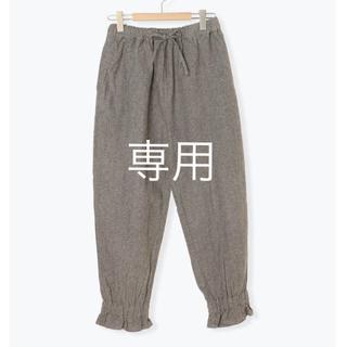 SM2 - 新品タグ付き*sm2裾絞りパンツ