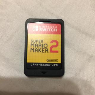 Nintendo Switch - スーパーマリオメーカー2 Switchソフト yskさん専用