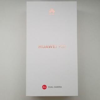 ◆ 未使用品 HUAWEI P20 ピンクゴールド 国内版SIMフリー
