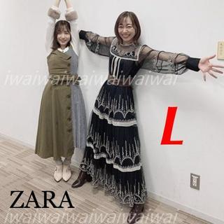ZARA - 限定 新品 完売品 ZARA L 刺繍 デザイン チュール ロング ワンピース