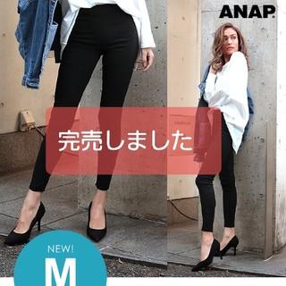 アナップ(ANAP)の★ANAP シンプルストレッチレギパン★(スキニーパンツ)