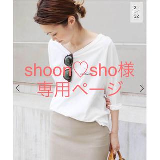ドゥーズィエムクラス(DEUXIEME CLASSE)のラグランバックプリントTシャツ ホワイト 新品タグ付き(Tシャツ(長袖/七分))