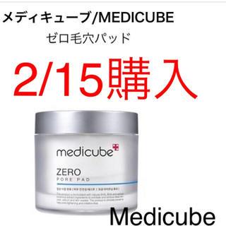 【2/15購入】メディキューブ/Medicube  毛穴0パッド