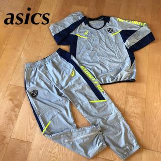 asics - asics アシックス メンズ L ピステ 上下 セット ウィンドブレーカー