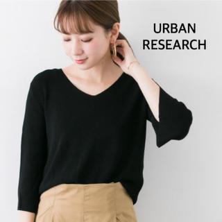 URBAN RESEARCH - 美品*アーバンリサーチ Vネック袖スリットニット 定価7000円