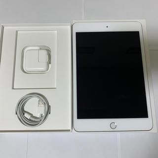 Apple - iPad mini5 第5世代 【64GB】【Wi-Fi】【シルバー】
