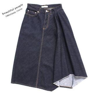 ビューティフルピープル(beautiful people)のiregular hem A-line skirt アシンメトリースカート(ロングスカート)