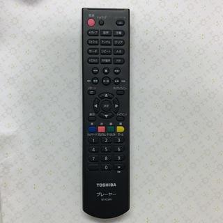 TOSHIBA 純正ブルーレイプレーヤー用リモコン SE-R0399(ブルーレイレコーダー)