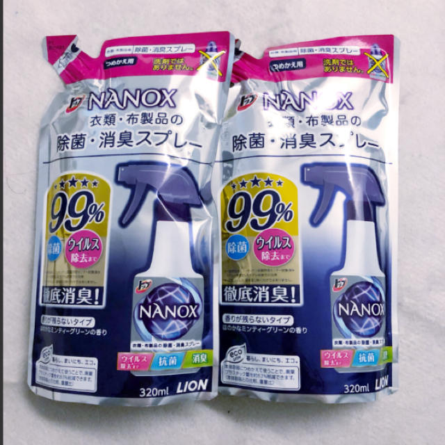 Pm2.5 マスク 通販 100枚 - ¥2,300→¥1,599 ウイルス 除去 スプレー 衣服 シート 除菌スプレーの通販